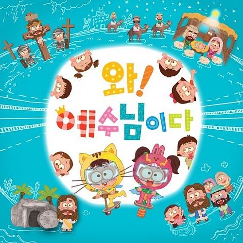 15. Chant 316 (배우기)