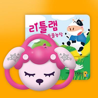 사운드토이+도서 [리틀램 동물농장]