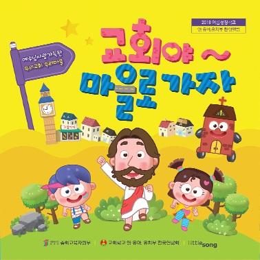 12. 예수님의 손 예수님의 발
