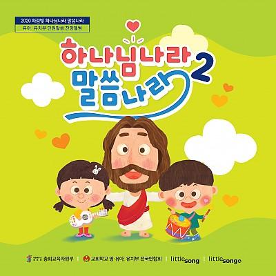 09 예레미야 29장 13절